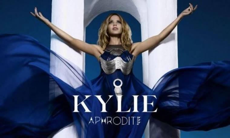 Ελληνίδα Θεά η Kylie Minogue