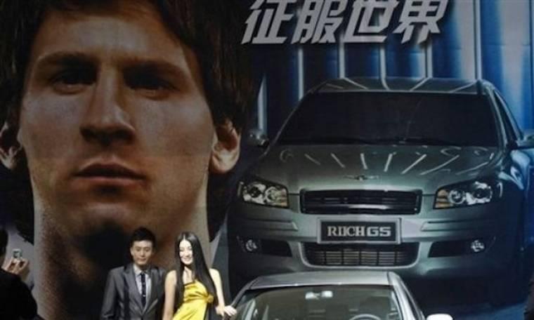 Κεντρικό πρόσωπο καμπάνιας αυτοκινήτων ο  Messi