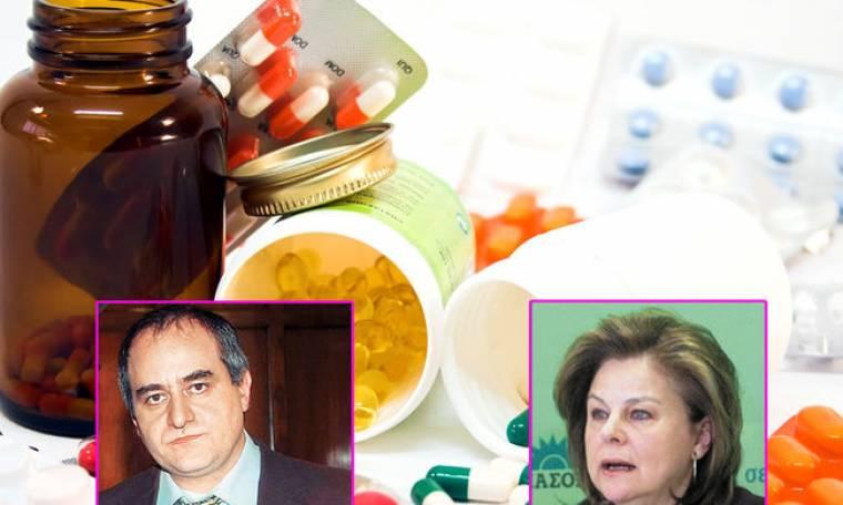 Φουντώνει...το σκάνδαλο με τα φάρμακα