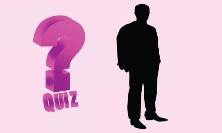 Quiz: Ποιος επώνυμος είναι εδώ και δυο μήνες μπαμπάς;