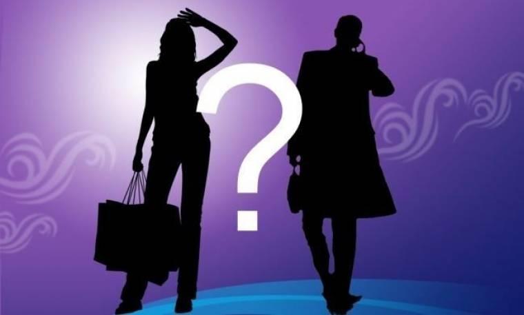 Quiz: Ποιο επώνυμο ζευγάρι θα κάνει γείτονα τον Γιώργο Παπανδρέου;