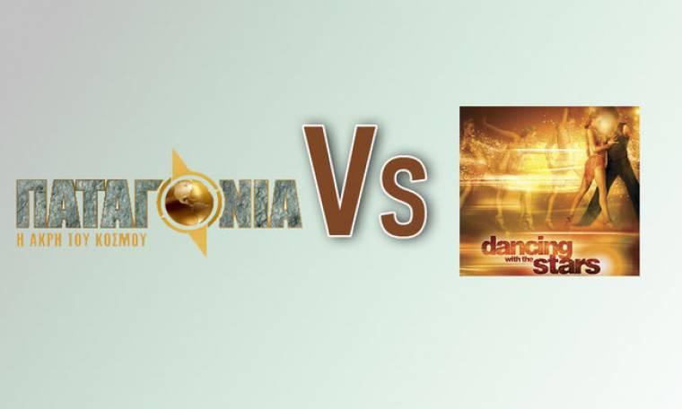 """""""Παταγονία"""" VS """"Dancing with the stars"""": Ποιος κέρδισε τη μάχη της τηλεθέασης;"""