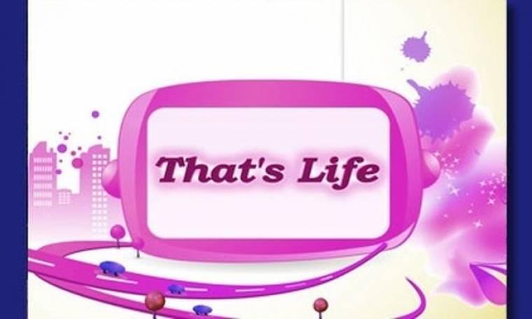 """Τι νούμερα έκανε στην πρεμιέρα το """"That's life"""" στο Alter;"""