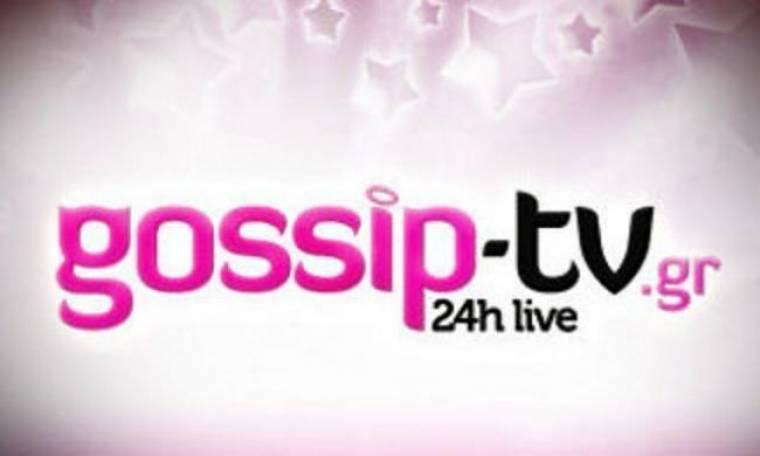 Το gossip-tv συμμετέχει στην απεργία