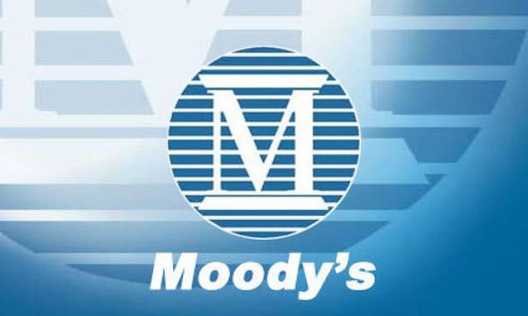 Moody's κατά Ελλάδας και Πορτογαλίας
