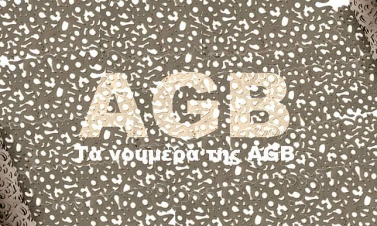 Τα νούμερα τηλεθέασης για τις ηλικίες 15-44 για την Τρίτη 18 Μαΐου 2010