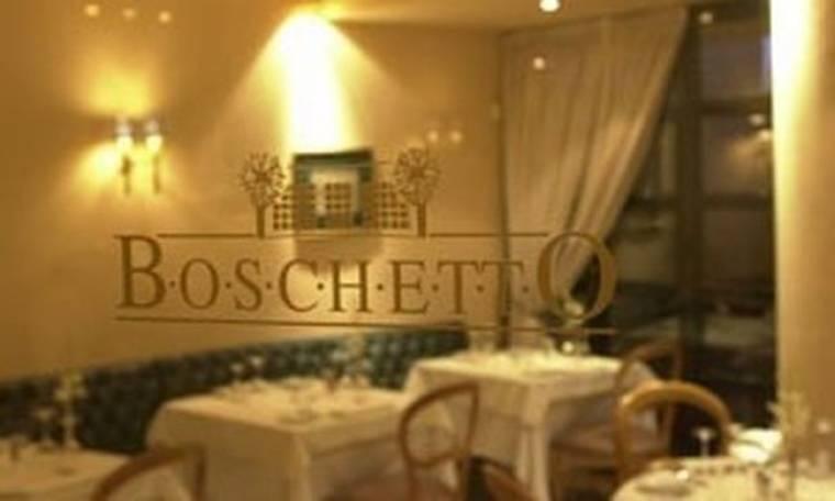 Κλείνει το  Ιταλικό εστιατόριο  Boschetto.