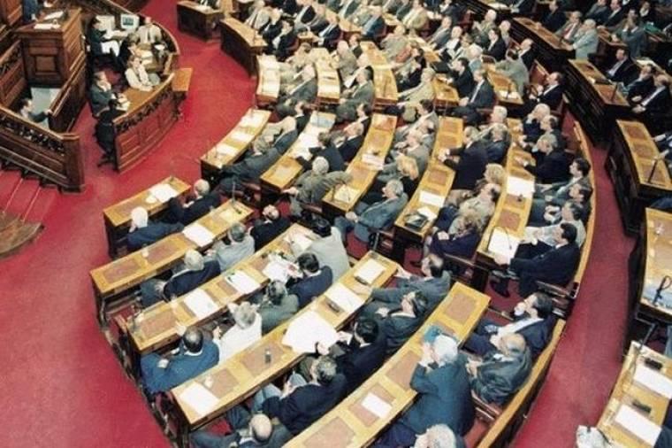 """Erotica""... στην  Βουλή!"
