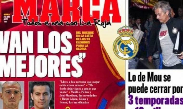 Προπονητής της Real ο Mourinho