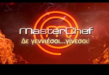 """Στην τελική ευθεία το """"Master Chef"""""""