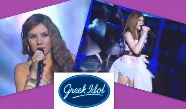 Greek Idol : Όλα όσα δεν έδειξαν οι κάμερες