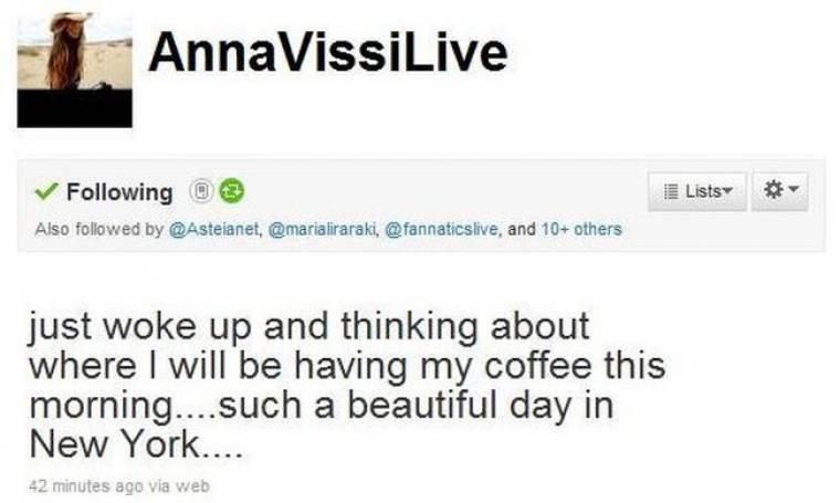 Που βρίσκεται και τι κάνει αυτή την ώρα η Άννα Βίσση;