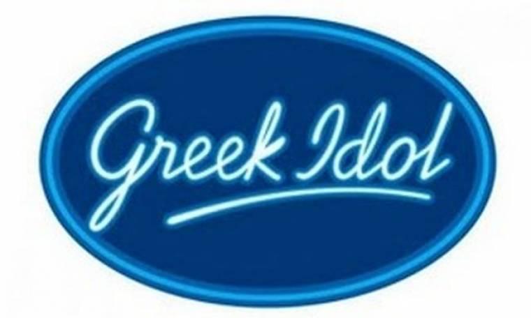 Υποψήφιος του Greek Idol διαφήμιζε και έκανε χρήση ναρκωτικών στο youtube!