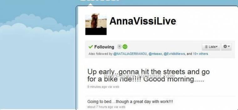 Τι έκανε η Άννα Βίσση με το που ξύπνησε σήμερα;