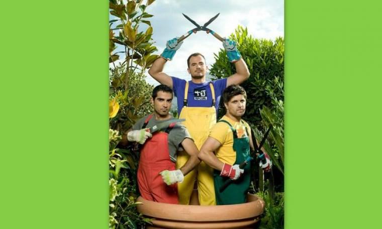 VIDEO: Δείτε το trailer της εκπομπής «Οι κηπουροί του Mega»