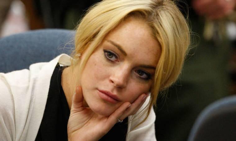 Ο δικαστής καλεί την Lindsay Lohan
