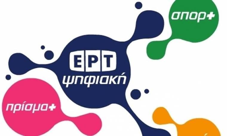 ΕΡΤ: Συνάντηση Χυτήρη με διοικητικό συμβούλιο