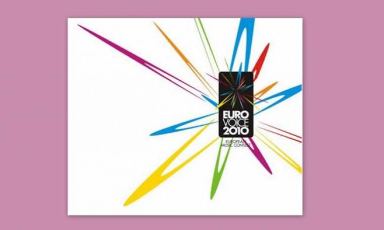 Χαμηλά τα νούμερα τηλεθέασης για το Eurovoice