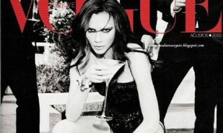 Το αμερικανικό Vogue περιμένει τη Victoria Beckham