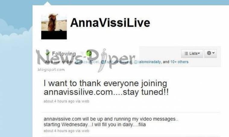 Τετάρτη και όχι σήμερα κάνει πρεμιέρα τελικά η Άννα Βίσση