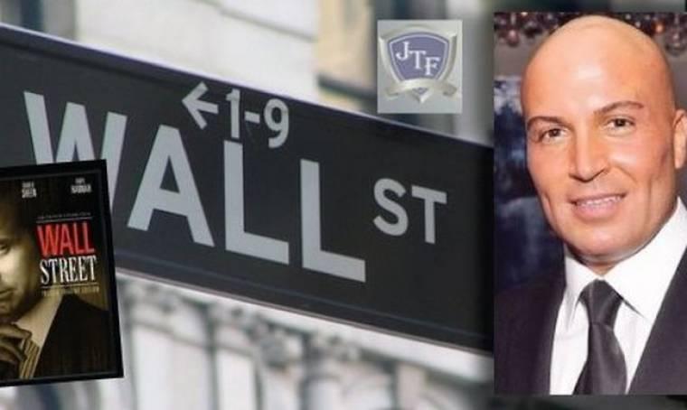 """Ο Έλληνας βασιλιάς της """"Wall Street"""""""