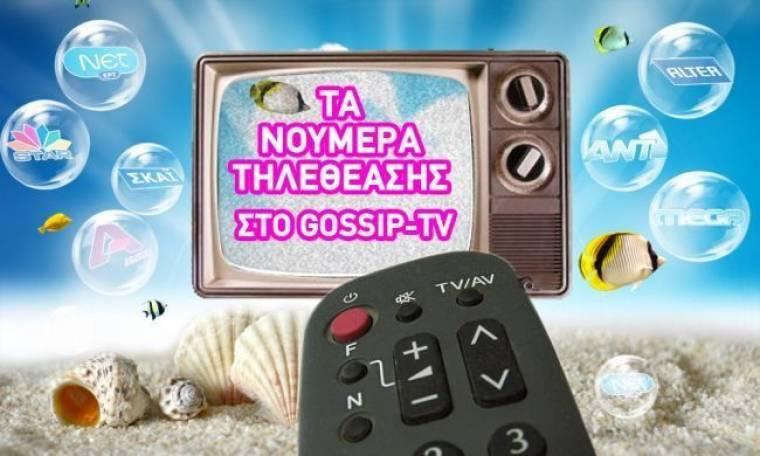 Τα νούμερα τηλεθέασης για τις ηλικίες 15-44 για την Κυριακή 26 Σεπτεμβρίου 2010
