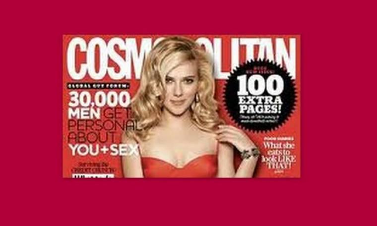 Παραιτήθηκε η διευθύντρια του Cosmopolitan