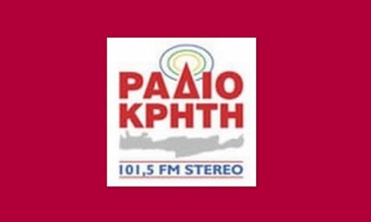 Πέντε απολύσεις στο «Ράδιο Κρήτη»