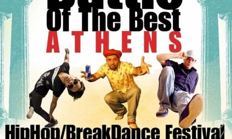 Φεστιβάλ Break Dance στην Ελλάδα