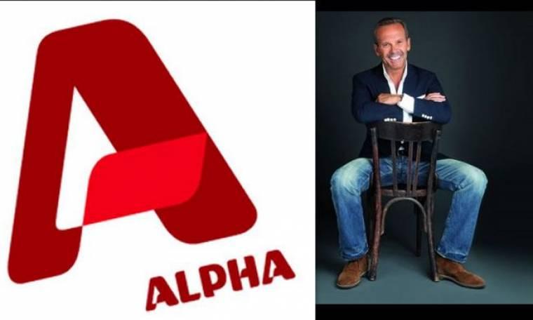 Οι κρυμμένοι άσσοι στο μανίκι του «Alpha» και η πρεμιέρα Κωστόπουλου