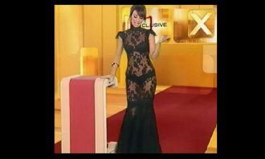 Σας θυμίζει κάτι αυτό το φόρεμα;