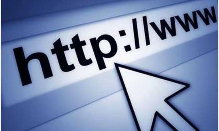 H αρχή του τέλους για το παράνομο διαδίκτυο