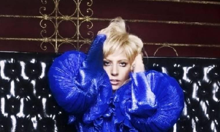 Gaga's perfume