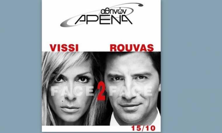 Η αφίσα του show Ρουβά-Βίσση!