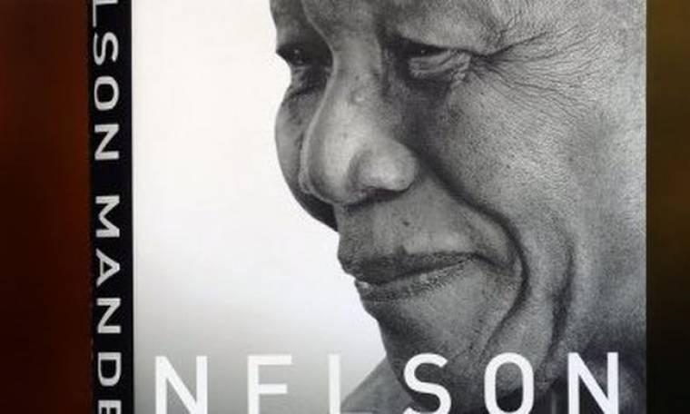 Κυκλοφόρησε το νέο του βιβλίο ο Nelson Mandela