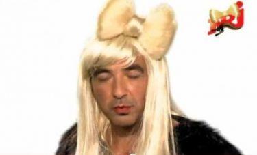 Στα παρασκήνια της μεταμόρφωσης του Νίκου Aλιάγα σε Lady Gaga
