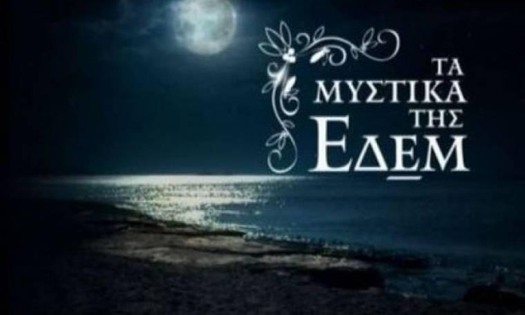 "Video: Απόσπασμα από το σημερινό επεισόδιο ""Μυστικά της Εδέμ"""