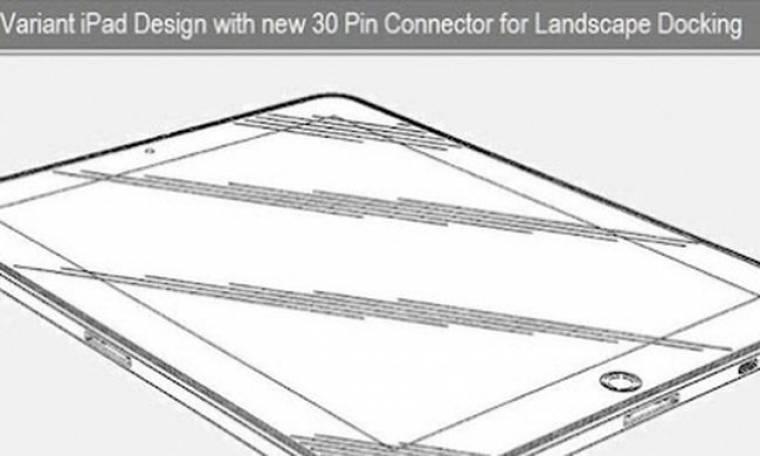 Νέο IPad landscape