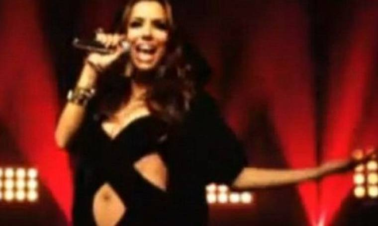 Video: Η Eva Longoria ραπάρει