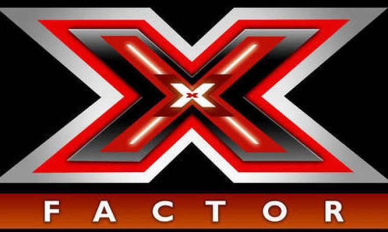 Ποιος έμεινε ξανά εκτός από το X-factor