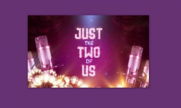 Χωρίς «Just the two of us» τη βραδιά των εκλογών!