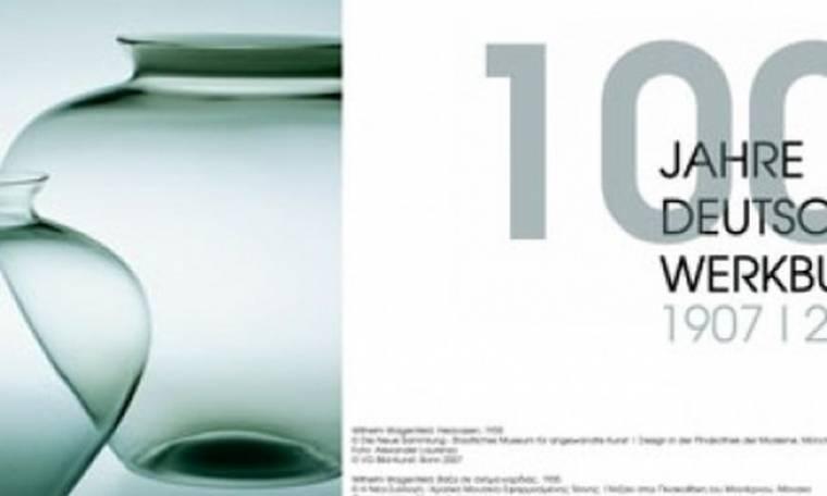 «100 Χρόνια Deutscher Werkbund (1907-2007)»