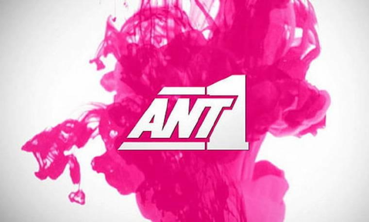 ΑΝΤ1: Eπενδύει στο web tv με σίριαλ