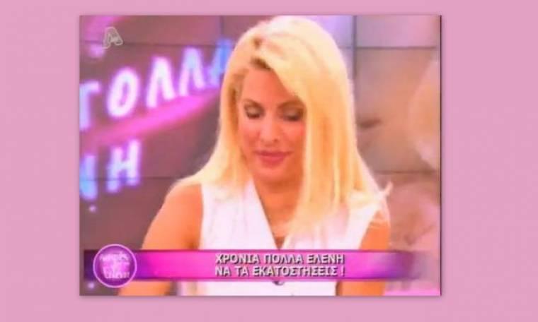 Video: Ποιο μήνυμα έστειλε η Μενεγάκη την ημέρα των γενεθλίων της;
