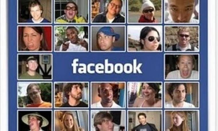 Facebook και Twitter στην υπηρεσία της Αστυνομίας