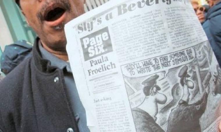 "New York Post: Η ""βασίλισσα του κουτσομπολιού"" αλλάζει..."