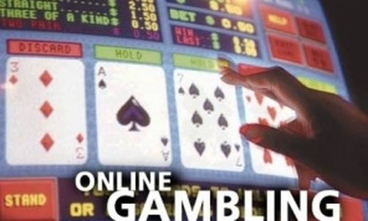 Γερμανική παρανομία στα τυχερά παιχνίδια!