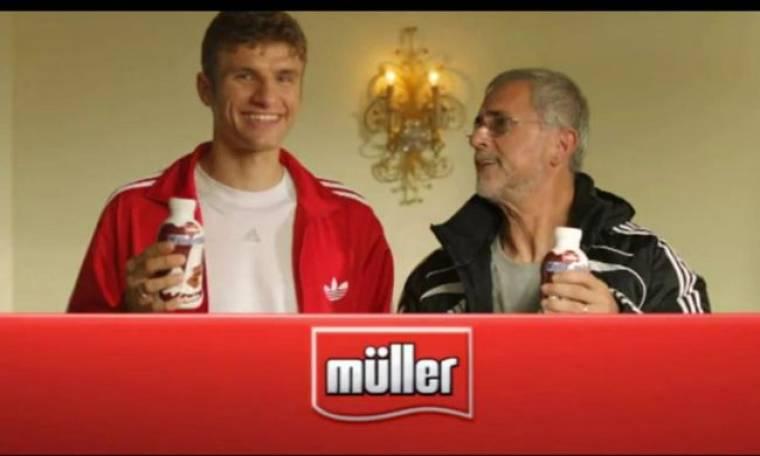 Video: Οι... Μίλερ διαφημίζουν... σοκολατούχο γάλα