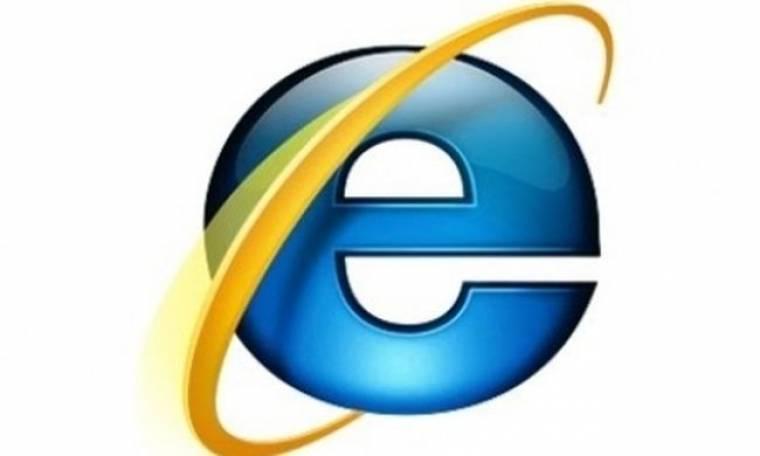 Int. Explorer 9: ο πιο συμβατός  με το HTML5