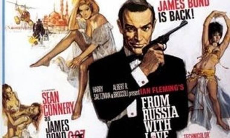 Σε δημοπρασία το όπλο του James Bond